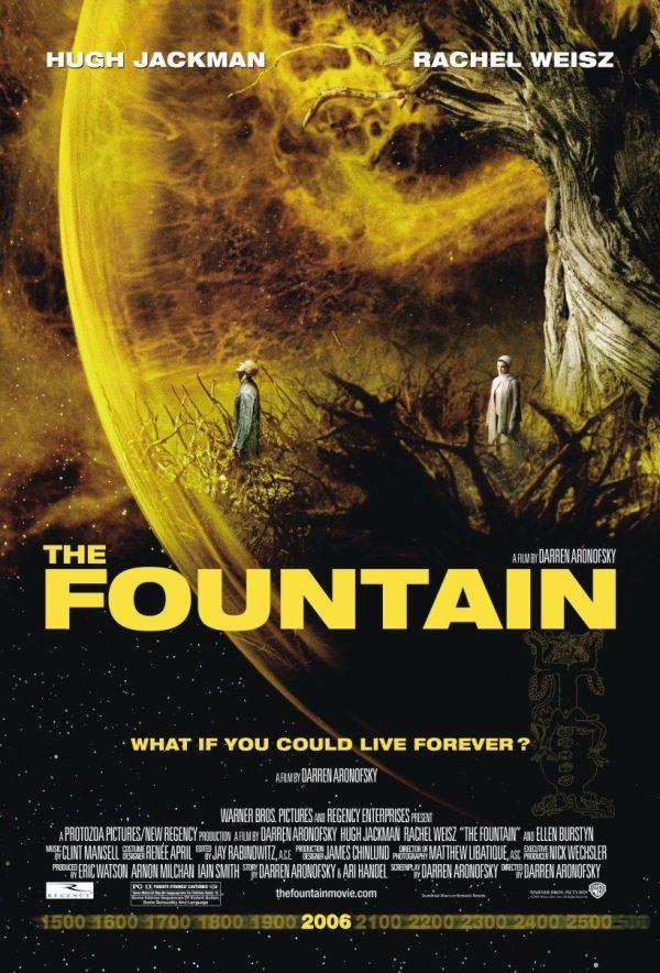 fountain_xlg